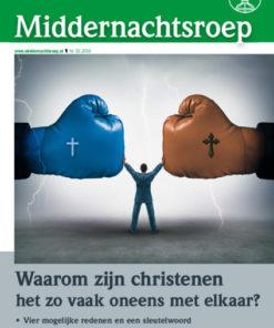 thumbnail of MNR_NL_2016-02_web