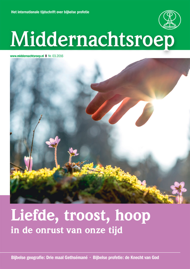 MNR_NL_2016-03_web