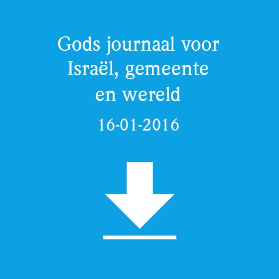 20160116-Doorn-rené_malgo_-_Gods_journaal_voor_Israël_gemeente_en_wereld_-_middag