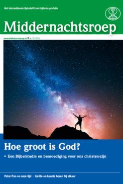thumbnail of MNR_NL_2016-05_web