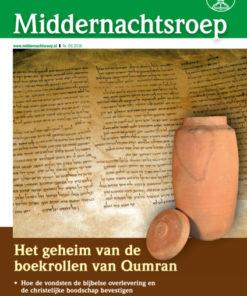 thumbnail of MNR_NL_2016-06_web
