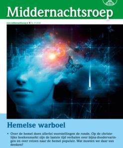 thumbnail of MNR_NL_2016-07_web