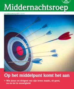 thumbnail of MNR_NL_2016-08_web