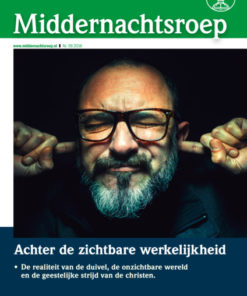 thumbnail of mnr_nl_2016-09_web