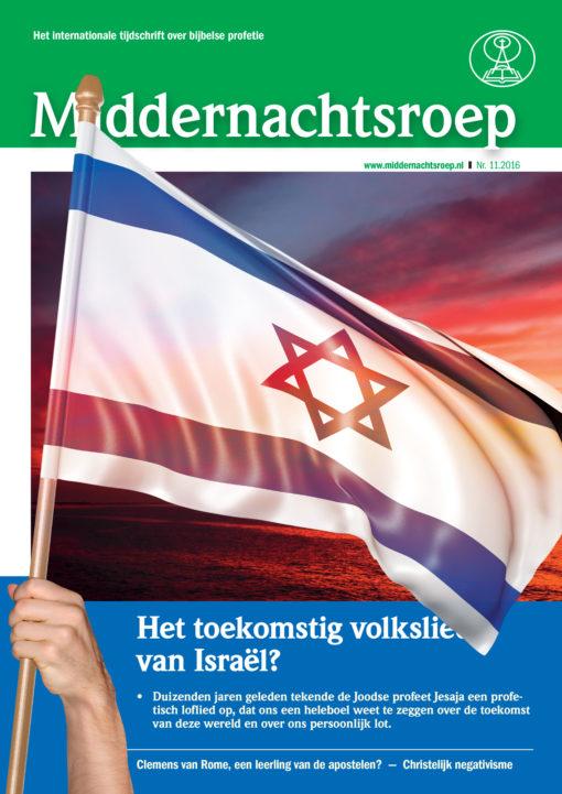 mnr_nl_2016-11_web