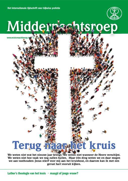 MNR_NL_2017-01_web