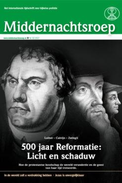 thumbnail of MNR_NL_2017-02_web