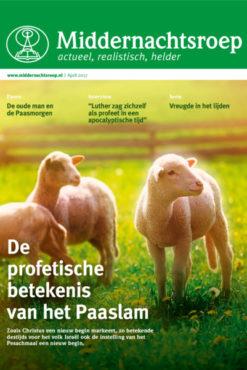 thumbnail of MNR_NL_2017-04_web