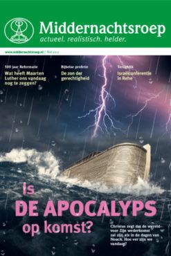 thumbnail of MNR_NL_2017-05_web