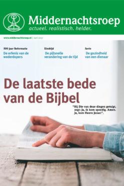 thumbnail of MNR_NL_2017-06_web