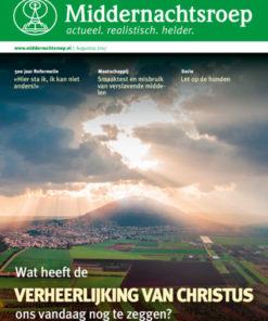 thumbnail of MNR_NL_2017-08_web