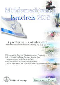 thumbnail of Advertentie Israëlreis