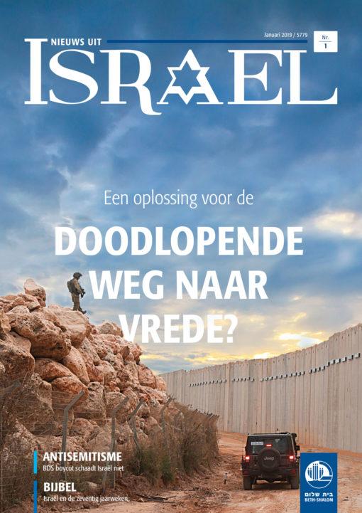 NUI-2019-01_NL_web