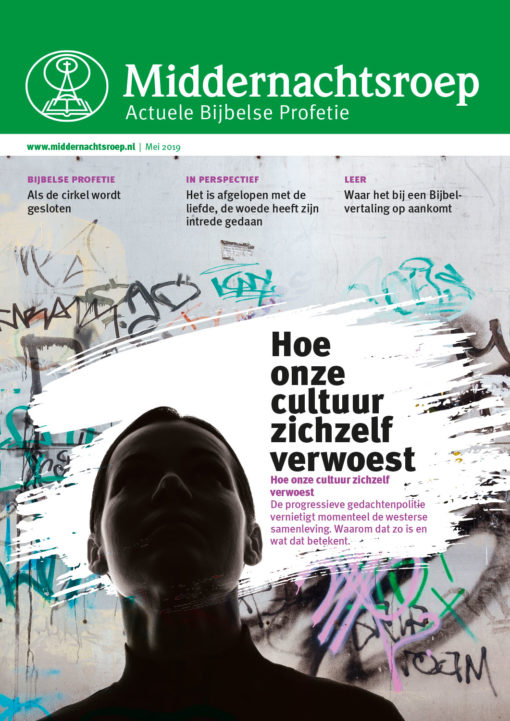 MNR-2019-05_NL_web