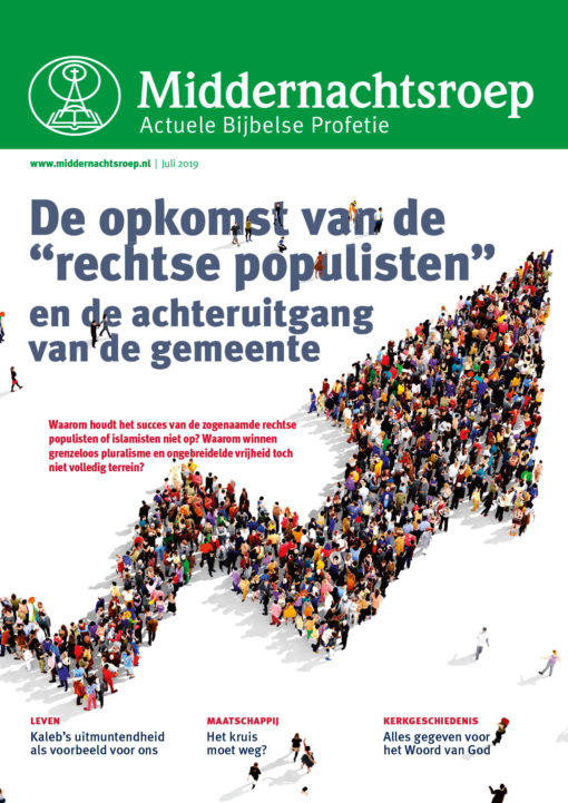 MNR-2019-07_NL_web