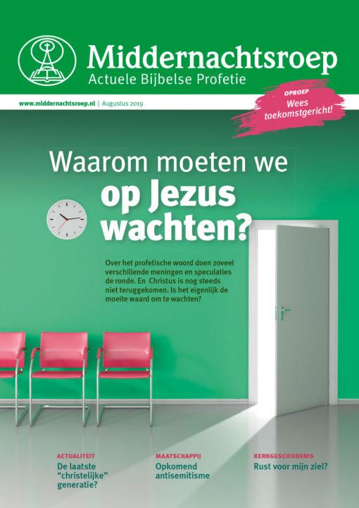 MNR-2019-08_NL_web