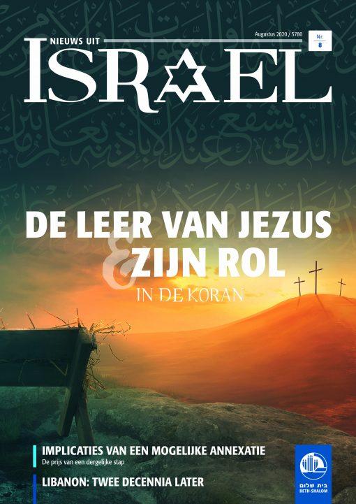 NUI-2020-08_NL_web